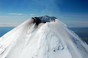 Shishaldin Volcano Alaska