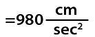 gravitational force (constant) formula